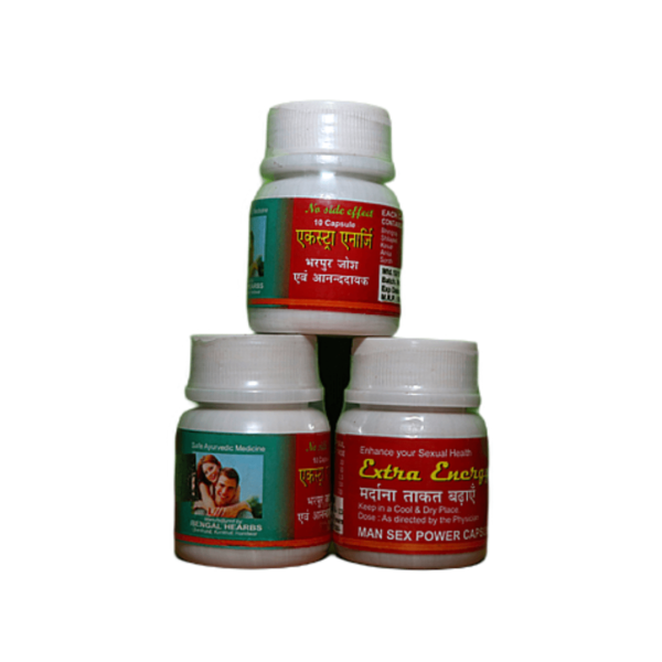 BUY EXTRA ENERGY POWER CAPSULES COMBO PACK OF -3