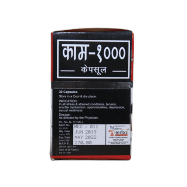 Buy Biswas Kam-1000 Capsule For Depression Lowest Price (Pack of 3)