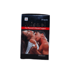 Ayurvedic Sexual Misael Capsule For Vigour and Vitality