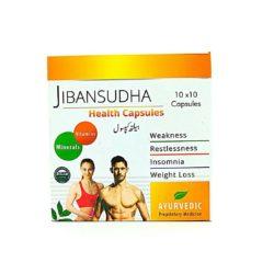 JIBANSUDHA HEALTH CAPSULE