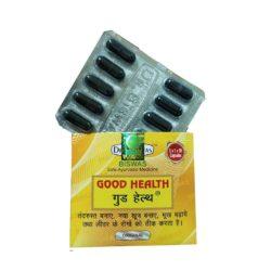 ORIGINAL GOOD HEALTH CAPSULE