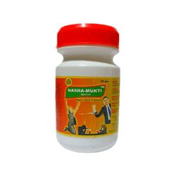 Buy Ayurvedic Nasha Mukti Special Powder For Anti Addiction