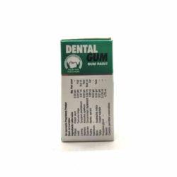 Dental Gum