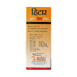 Buy Ayurvedic Sexual Debility Hitter Oil For Premature Ejaculation (Pack of 3)