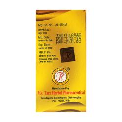 Buy Ayurvedic Uric Acid Levels URI-T Capsule For Low Prices (Pack of 3)