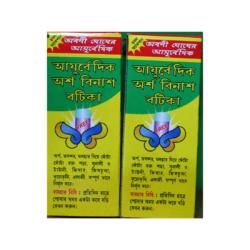 Buy Ayurvedic Piles Care Arsha Binash Batika Medicine For Online (Pack of 3)