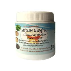 Buy Ayurvedic Ayush Kwath Powder For Immunity Booster (Pack of 3)