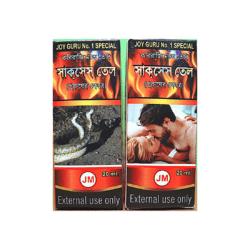 Ayurvedic SUCCESS Oil 20 ml For Men (Pack of 3)