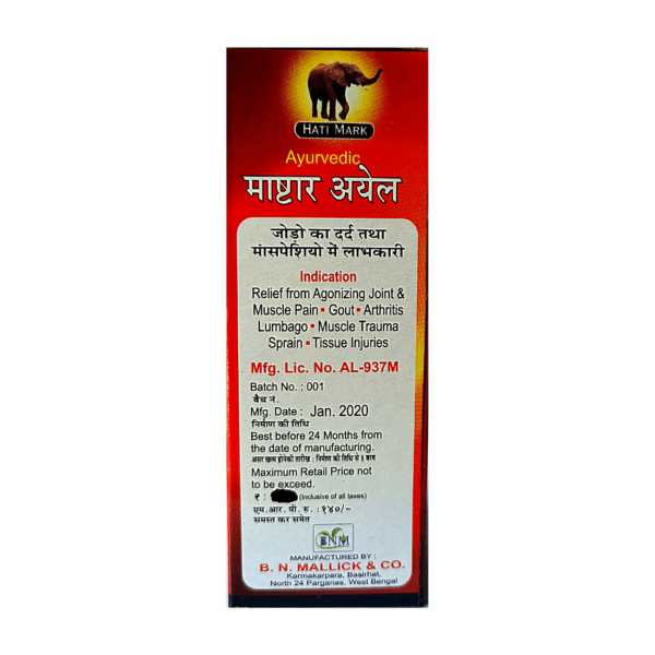 Buy Ayurvedic Pain Relief Master Oil For Joint & Muscle Pain (Pack of 3)
