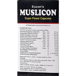MUSLICON SUPER POWER CAPSULES