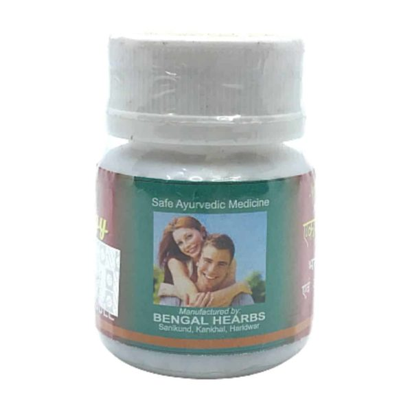 Buy Ayurvedic EXTRA ENERGY CAPSULES For Man Sex Power (PACK OF -1)