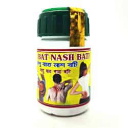 Ayurvedic JADU BAT NASH BATI Tablet