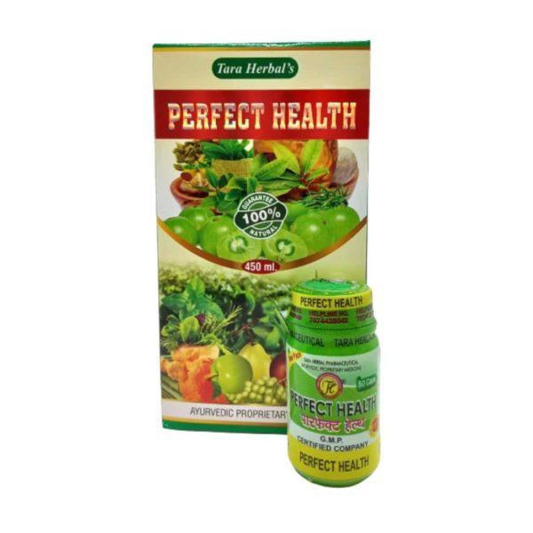 Buy Best Weight Gainer Combo Perfect Health Capsule & Syrup